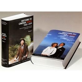 Histoire du cinéma suisse 1966-200